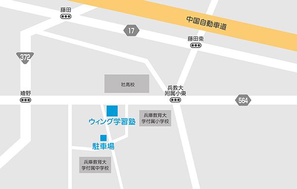 ウィング学習塾 アクセスマップ